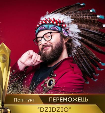 Кращий спавак та співачка року: Золота жар-птиця 2018 (фото, відео)