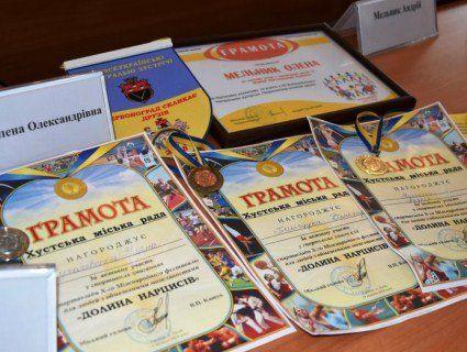 Луцькі особливі діти стали учасниками міжнародного фестивалю на Закарпатті