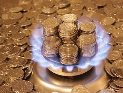 «Шокуюча» ціна на газ для українців