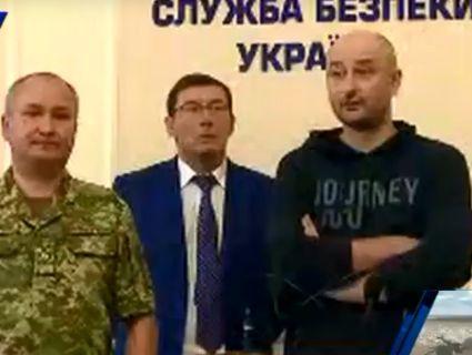 Ожилий Бабченко попросив пробачення в дружини