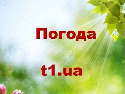 Прогноз погоди на п'ятницю, 1 червня