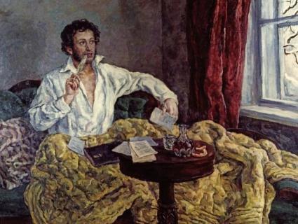 6 червня відзначають День російської мови