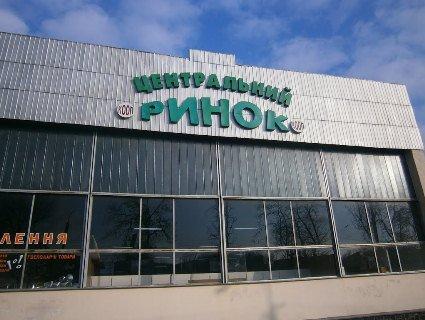 У Луцьку нові тарифи за оренду торгової площі на ринку