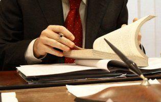 Як вибрати хорошого нотаріуса?