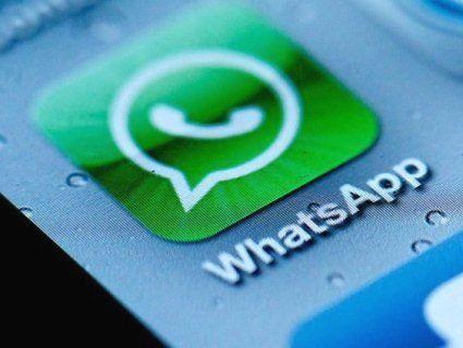Масштабний збій: чому не працює WhatsApp