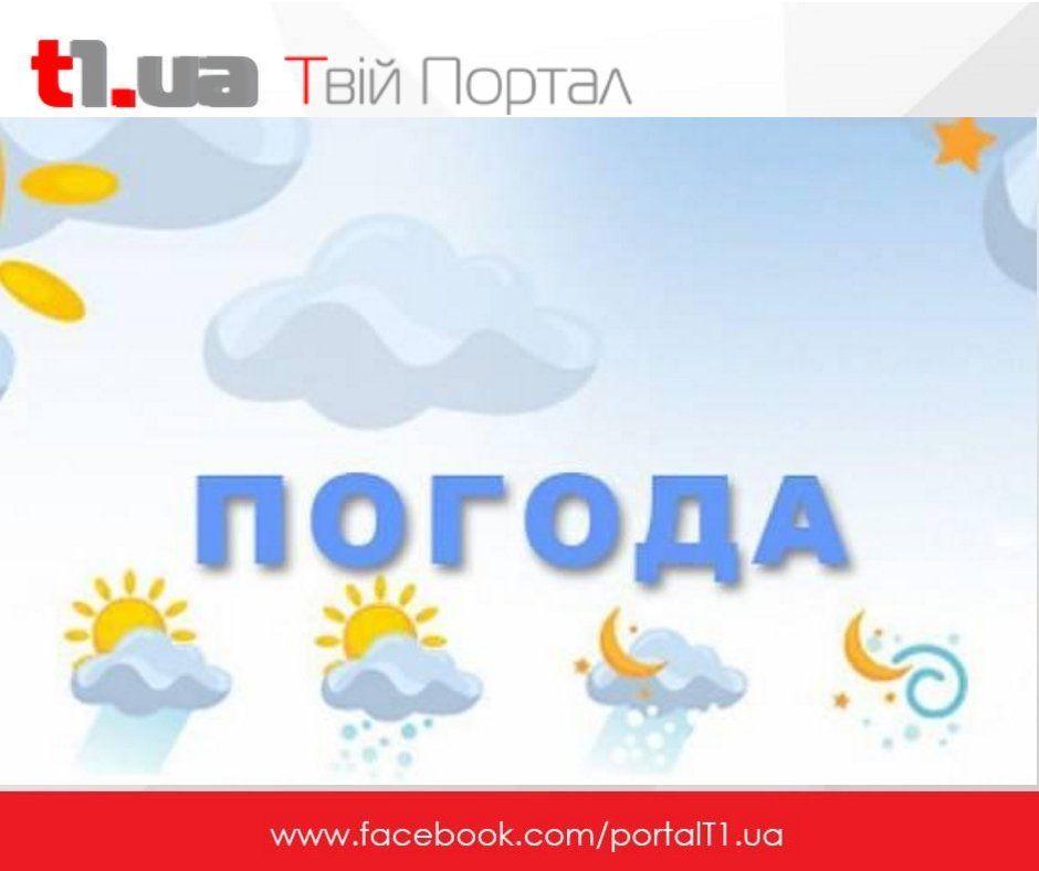 Прогноз погоди на суботу, 16 червня
