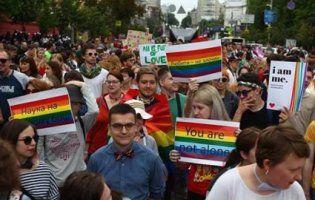 Акція в підтримку прав представників ЛГБТ-спільноти