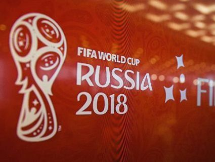 Як у Росії дурять футбольних фанатів: подвійне меню, валютне таксі