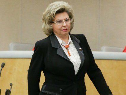 Російська омбудсменка зібралася провідати «суперечливого» Сенцова