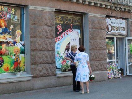 Найстарішу книгарню Луцька хочуть продати