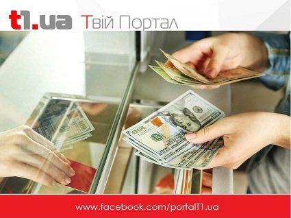 Долар повертається: курс валют на 28 червня
