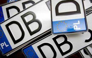 Депутати ухвалили закон про легалізацію «євроблях» (відео)