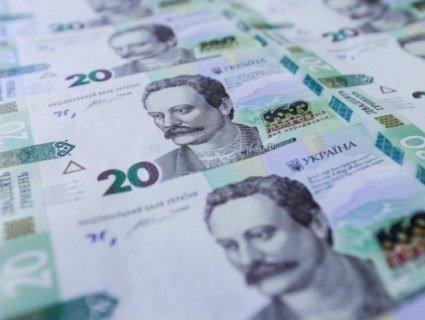 Коли в Україні з'являться нові гроші