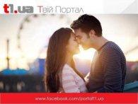 7 ідей для бюджетного побачення