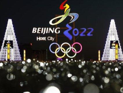 Пекін прийматиме значно розширену Олімпіаду-2022: бобслей, фрістайл, шорт-трек
