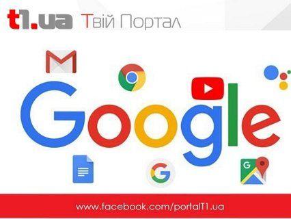 Які дані збирає про вас Google  і як забезпечити собі конфіденційність