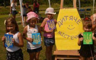 «Бандерштатівські» діти: розваги, майстер-класи, веселощі! Як розважатимуть малечу на фестивалі українського духу?