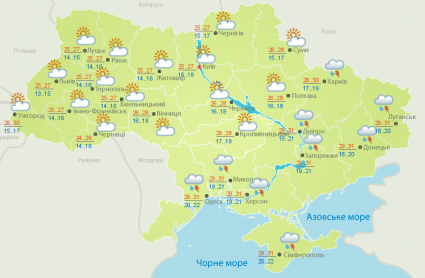 Погода в Луцьку та Волинській області на вівторок, 7 серпня