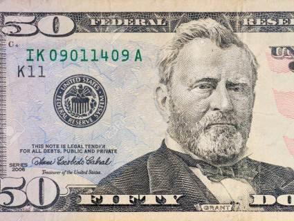Долар по 50:  паніка чи реальність