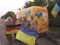 «На жовто-синьому прапорі німецькою було написано «Слава Україні!»