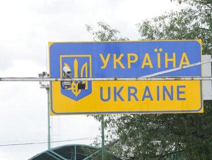 Турки спочатку оглянули Львів, а потім спробували перетнути кордон з Польщею