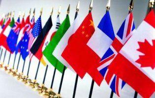 Автомат, прилад та шахова дошка: незвичайні прапори країн світу
