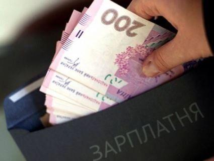 У Луцьку найнижча заробітна плата в області