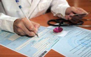 На Волині майже 500 тисяч осіб підписали декларації з лікарями