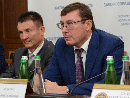 Луценко представив нового прокурора Волині