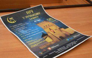 Чим дивуватиме відвідувачів фестиваль «Ніч у Луцькому замку»