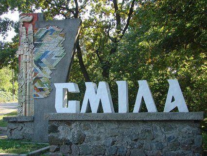 На Черкащині жителі одного з міст стали заручниками через розбірки за державні борги