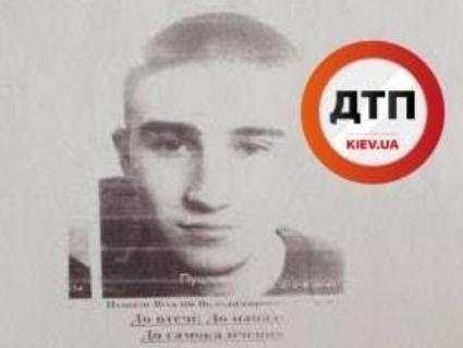 «Діряве СІЗО»: з київської тюрми утік убивця, який проломив череп наглядачу