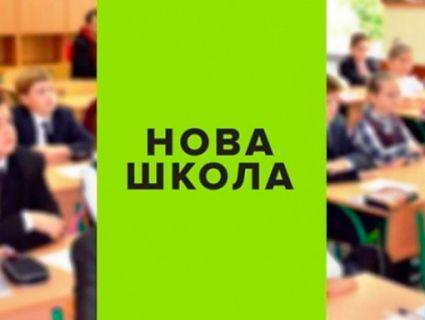 Для Києва - школа за 450 мільйонів гривень, а села - без букварів