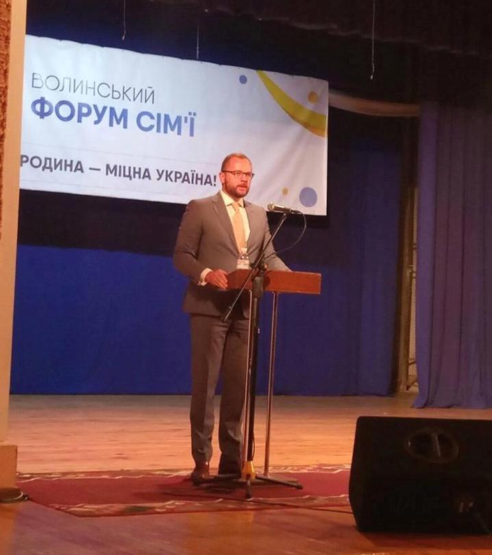 Ігор Поліщук на Волинському форумі сім'ї