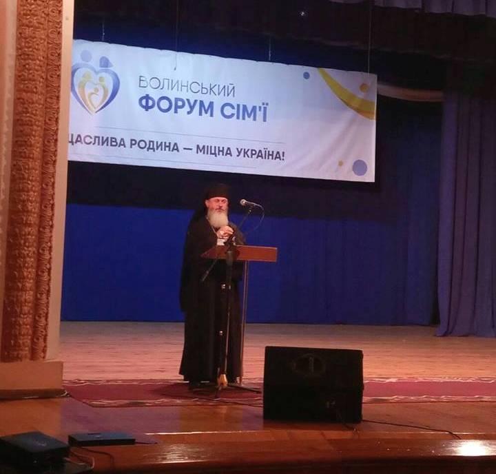 Владика УГКЦ Йосафат на Волинському форумі сім'ї