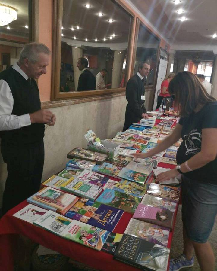 Книжкова ярмарка на форумі сім'ї