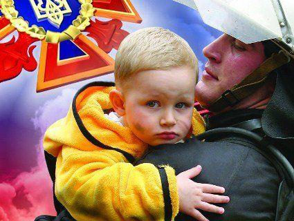 17 вересня - День рятувальника України