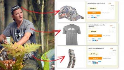 Ляшко в брендовому одязі збирає гриби