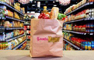 Магазини Києва шокували покупців незвичайними «делікатесами»