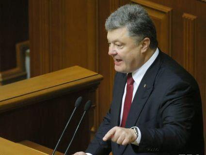 Верх цинізму:  українські нардепи вийшли із зали Верховної Ради, коли йшлося про мову