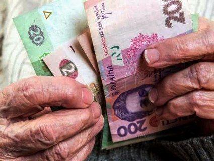 Українські пенсіонери можуть залишитися без пенсій