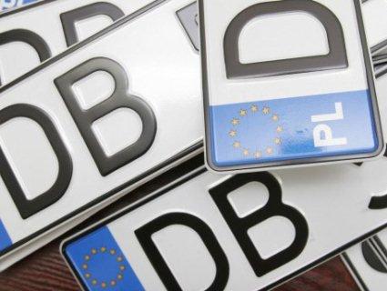 Закон про «євробляхи» нардепи знову «відшили»