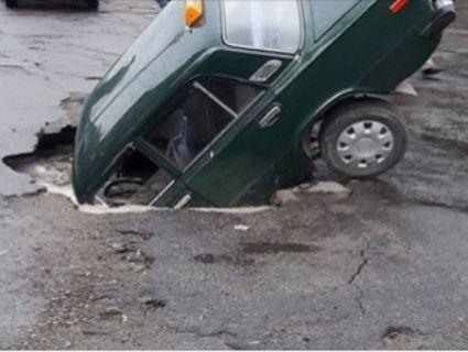 На Київщині земля розверзлася і ковтнула «Жигулі» (фото, відео)