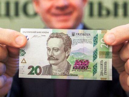 Уже завтра в Україні нові гроші (відео)