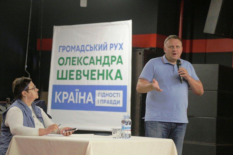 Олександр Шевченко на медіа-фестивалі Буковель Натхнення фото 2