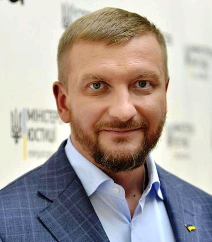 Міністр юстиції України Павло Петренко