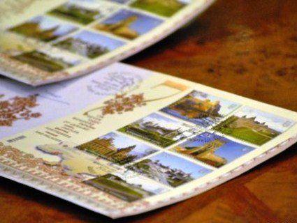 Як виготовляються поштові марки?