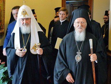 Оприлюднили стенограму суперечки Вселенського патріарха та Гундяєва щодо українського питання
