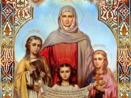 30 вересня - Віри, Надії, Любові та матері їх Софії