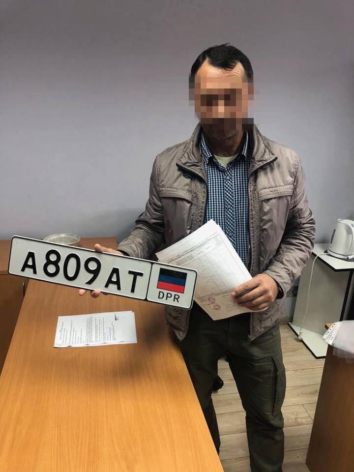 У Києві їздило авто на номерах ДНР